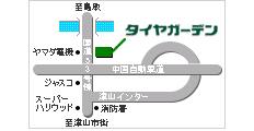 タイヤガーデン K's LINE